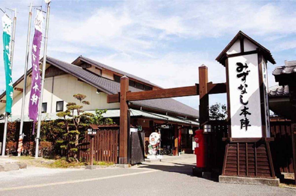 長崎の道の駅『みずなし本陣ふかえ』が雲仙普賢岳の勉強もできる最高のスポットだった!