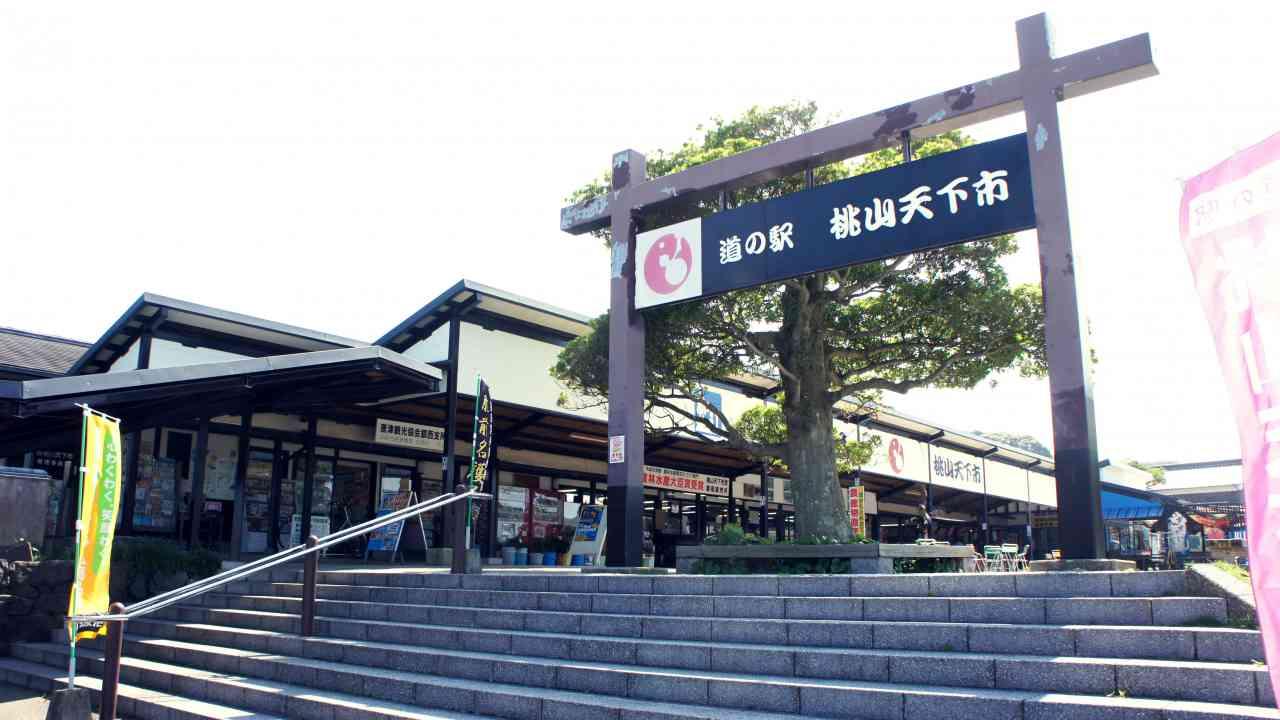 momoyamatenkaichi